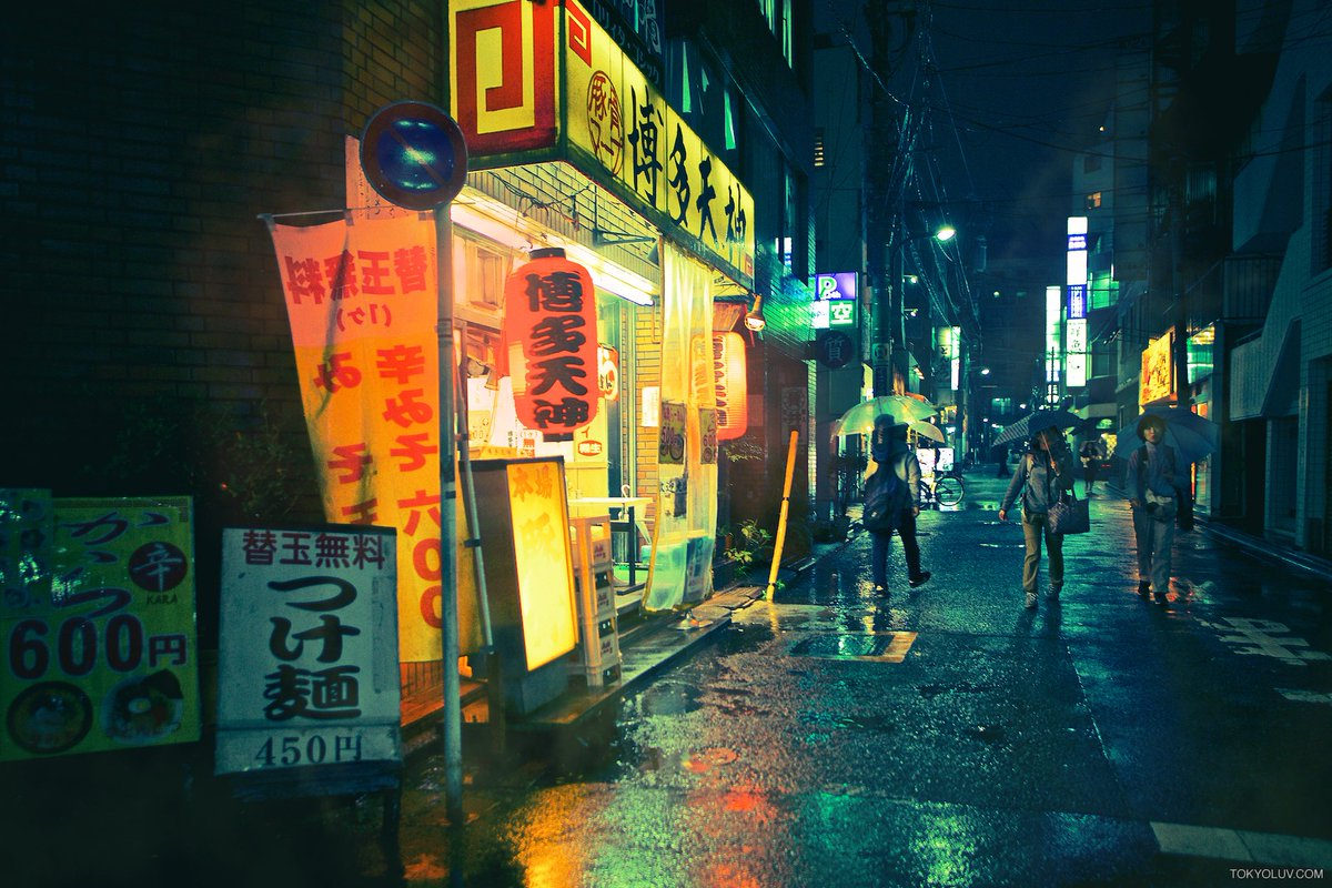 Về văn hóa vật chất của người Nhật Bản thời hiện đại