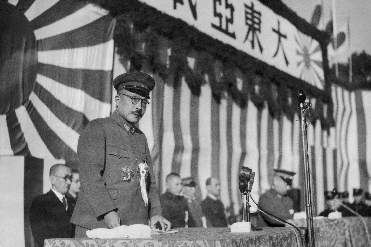 Về học thuyết Đại Đông Á của Nhật Bản đầu thế kỷ 20