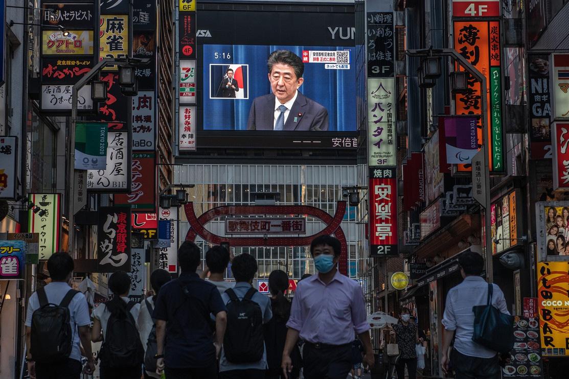 Nhật Bản thời kỳ hậu Shinzo Abe sẽ đi về đâu?