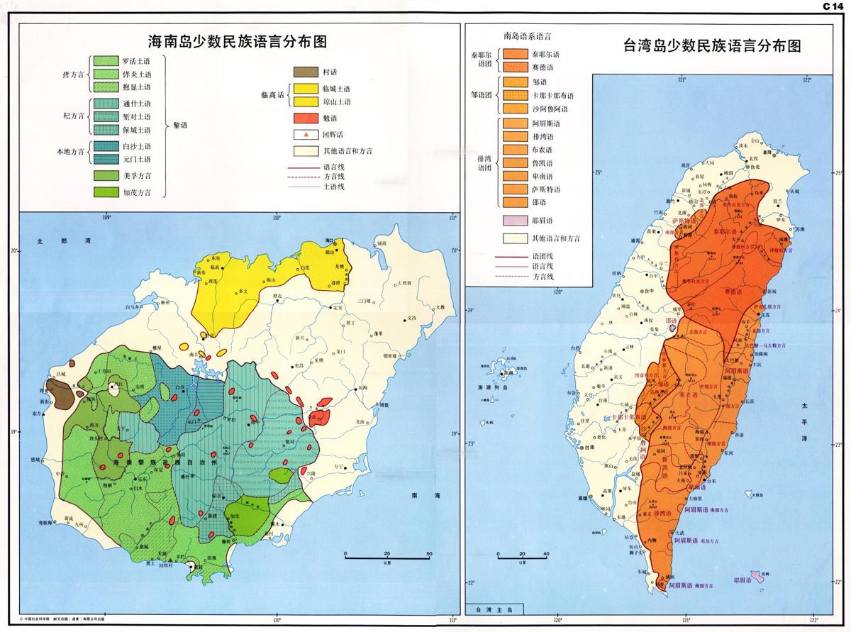 Tại sao đảo Hải Nam không giàu có như Đài Loan?