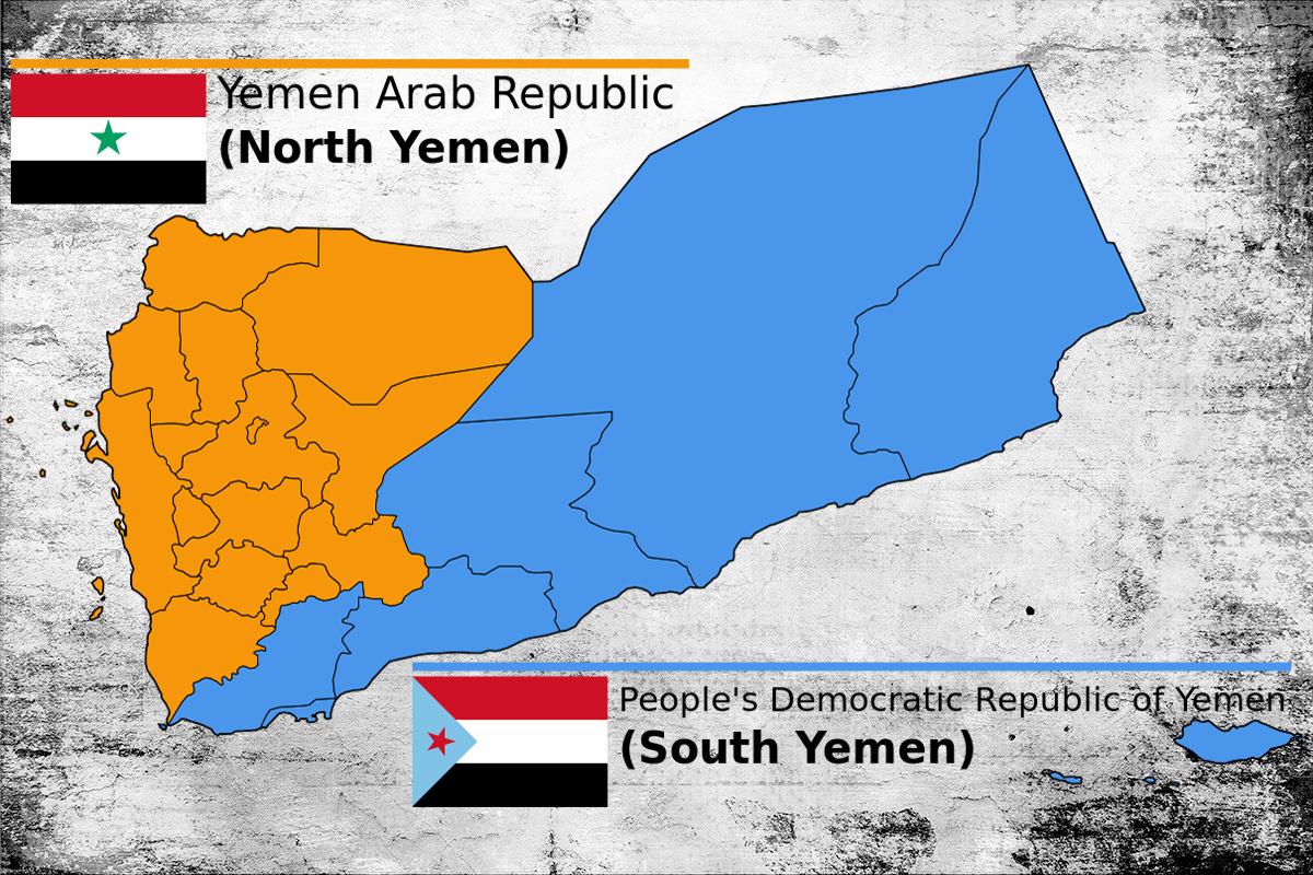 Lịch sử bị chia cắt của đất nước Yemen