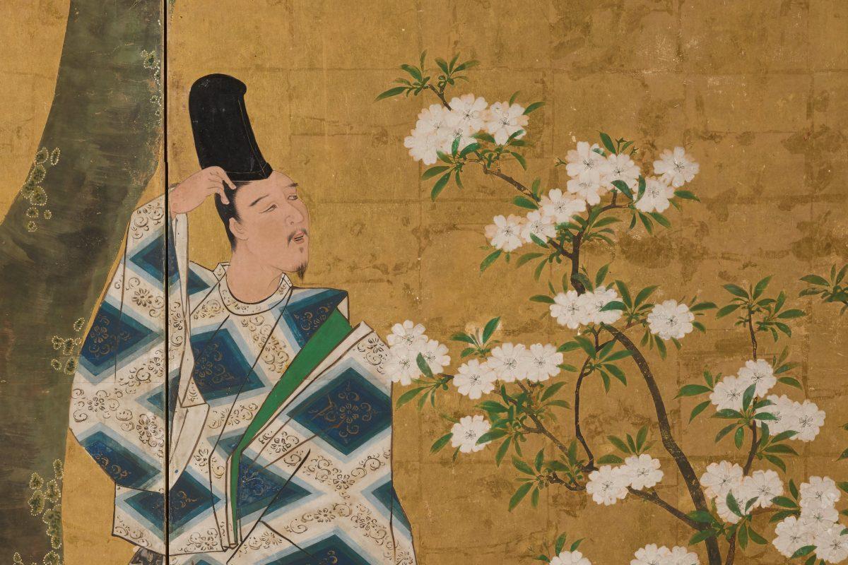 18 khái niệm then chốt của mỹ học Nhật Bản