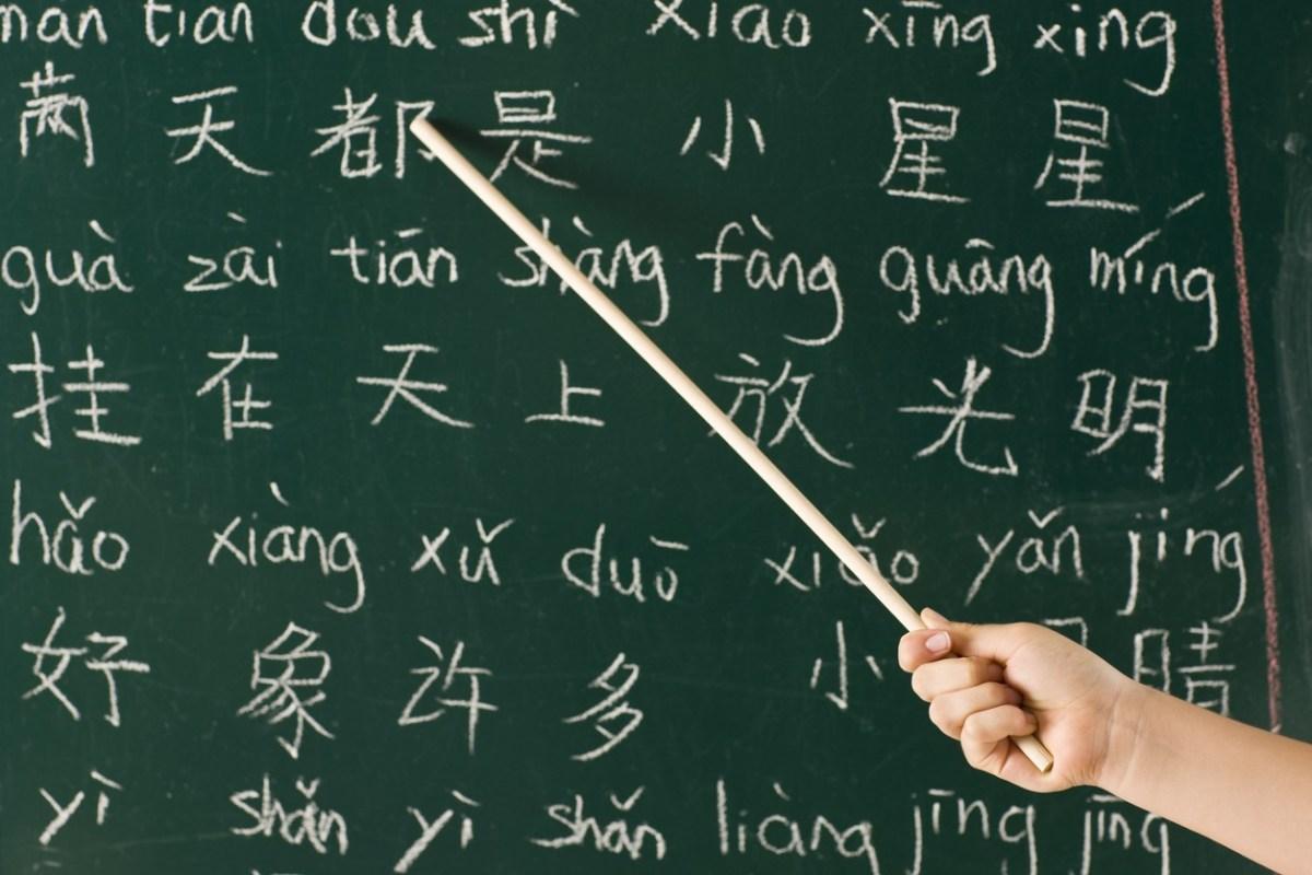 Người Trung Quốc đánh giá chữ Hán như thế nào?