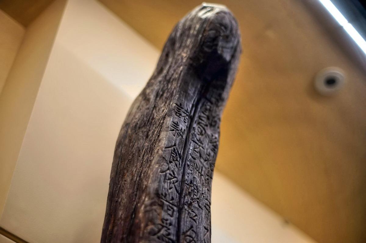 Chùm ảnh: 'Sổ Đỏ' của người Việt 800 năm trước trông như thế nào?