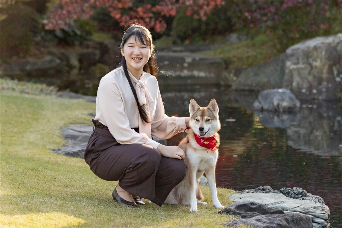 Chùm ảnh: Tuổi 19 của công chúa Nhật Bản Aiko
