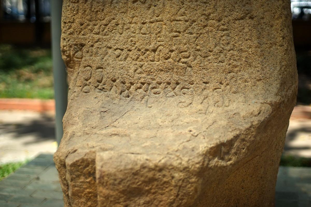 Chùm ảnh: Bai Võ Cạnh – bảo vật 2.000 năm của vương quốc Champa