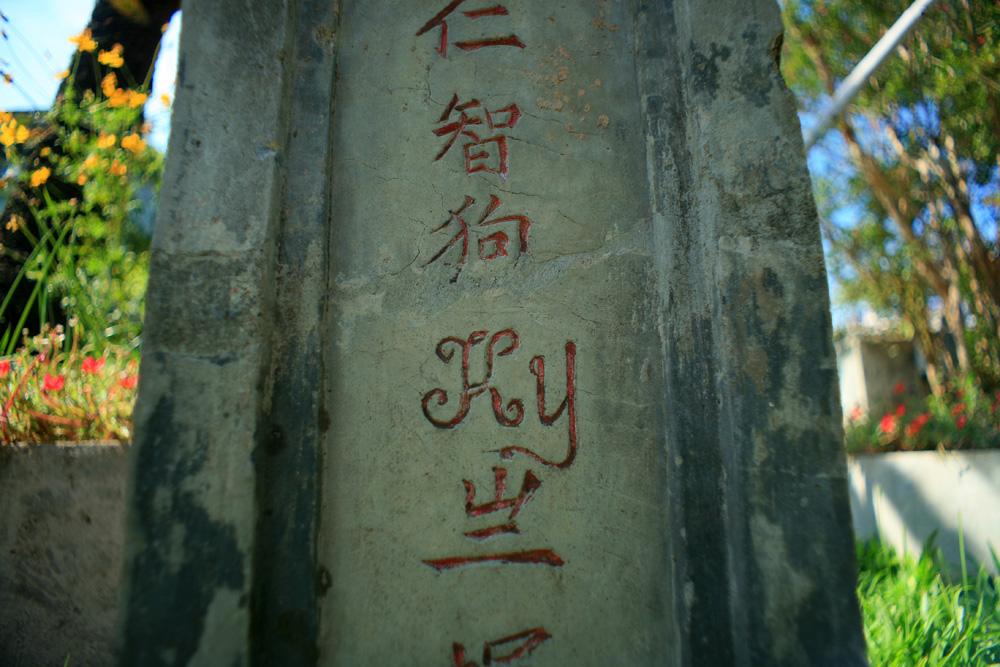 Chùm ảnh: Hai ngôi mộ chó nổi tiếng ở Cố đô Huế