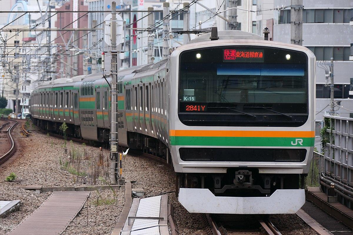 Đường sắt đô thị Hà Nội: Bài học giá đất tăng 5.000 lần ở Nhật Bản