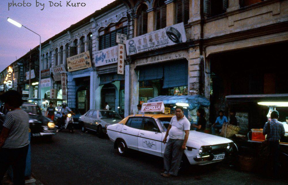 Chùm ảnh: Cuộc sống ở 'đảo ngọc' Penang, Malaysia năm 1984