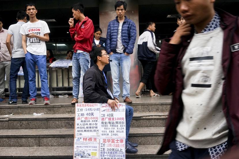 Về làn sóng căm phẫn người giàu trong giới trẻ Trung Quốc