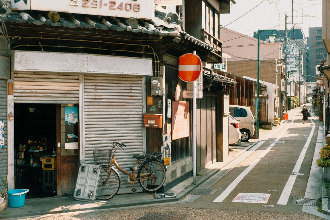 Chùm ảnh: Bản sắc Nhật Bản qua những ngõ hẻm muôn hình vẻ