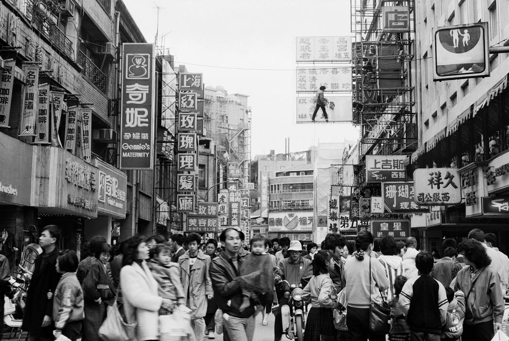 Chùm ảnh: Cuộc sống ở Đài Loan năm 1987 qua ống kính Patrick Zachmann