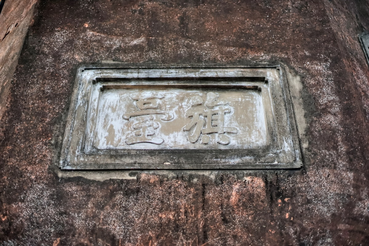 Chùm ảnh: Những công trình hiện tồn của Hoàng thành Thăng Long