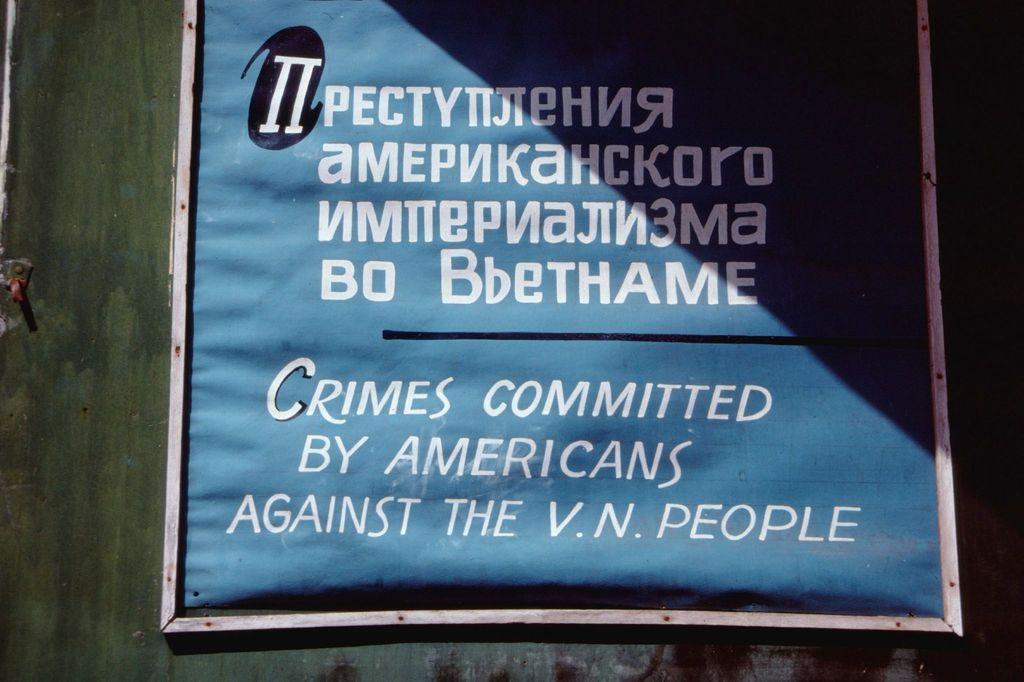 Redsvn Saigon 1989 Elmar Reich 59