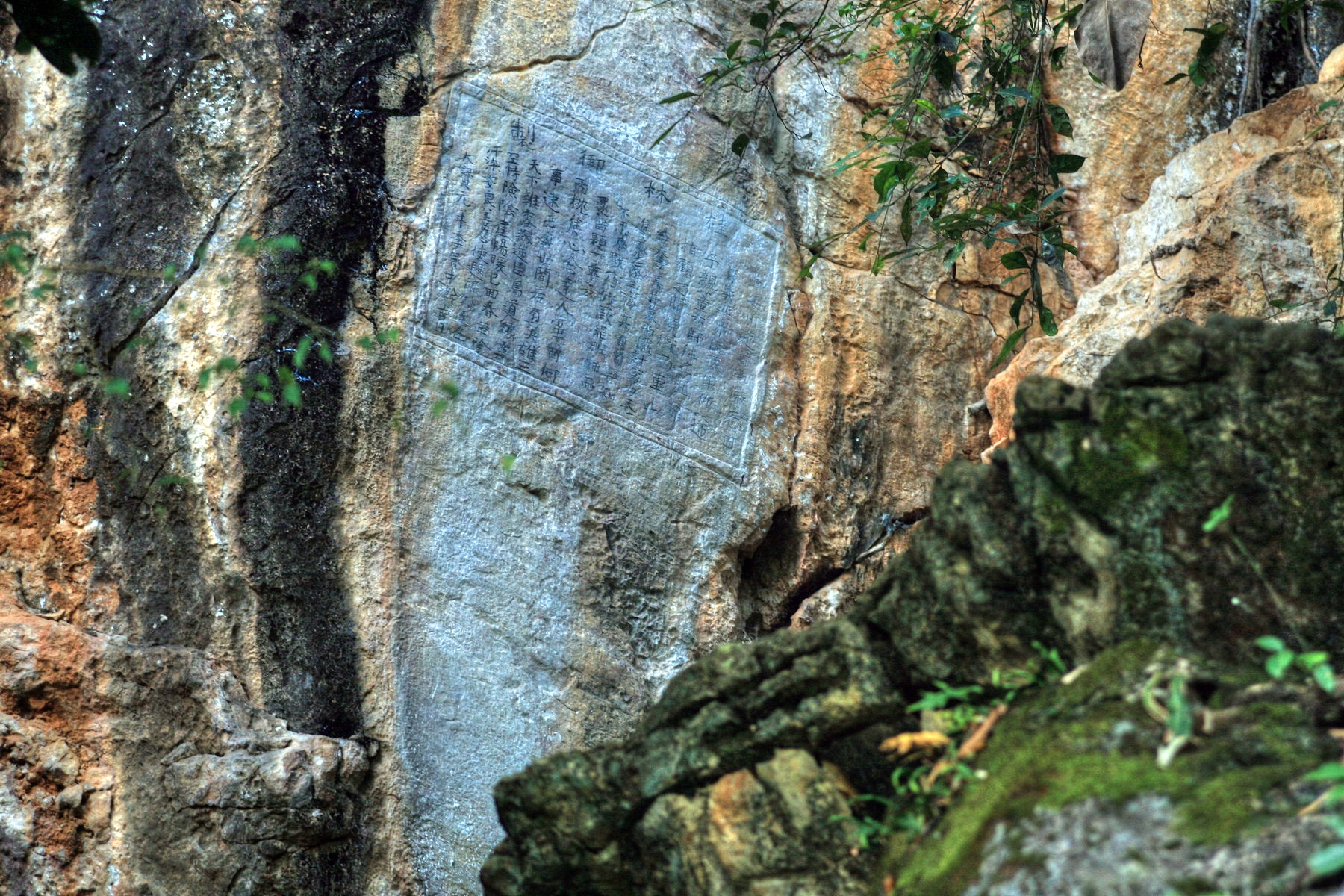Chùm ảnh: Dấu tích cuộc bảo vệ biên cương Tây Bắc của vua Lê Thái Tông