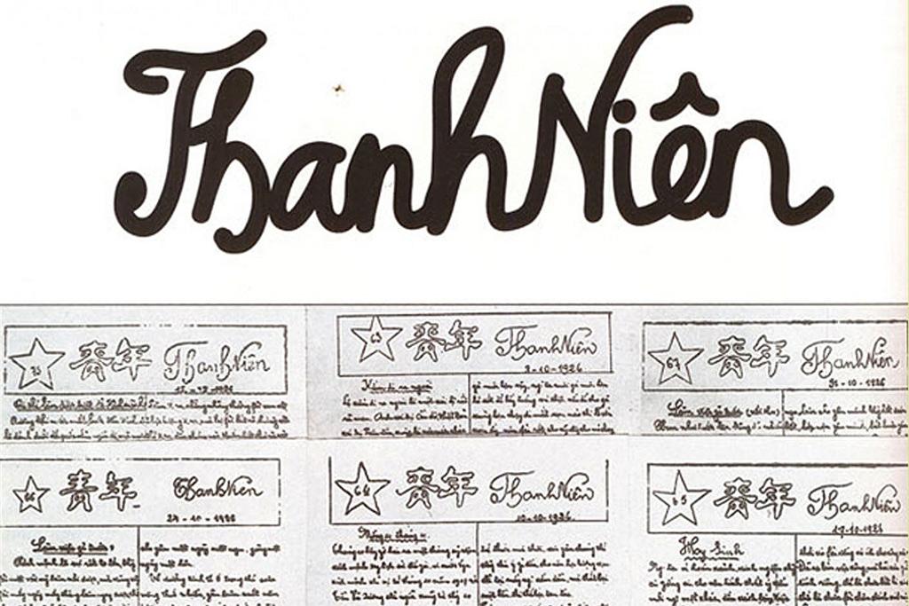 Chuyện về tờ báo khởi đầu cho báo chí cách mạng Việt Nam